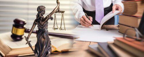 Адвокат апеляция
